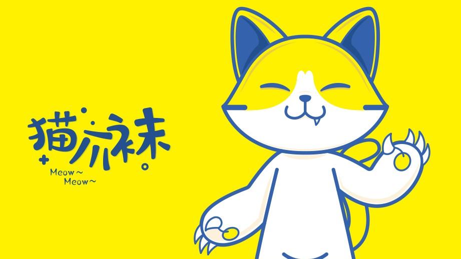 美尔丝猫爪袜爆品营销